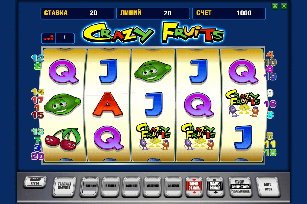 Игровой автомат (Помидоры) онлайн