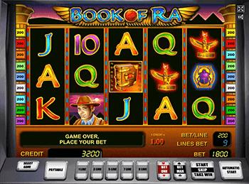 Игровые автоматы book of ra играть бесплатно с большим кредитом европейские игровые аппараты онлайн