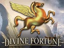 Автомат Divine Fortune от Нетент онлайн