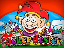 Играть в автомат от Микрогейминг - Joker Jester онлайн